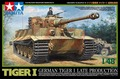 Tamiya scale model 1/48   tank model German Tiger I late 32575