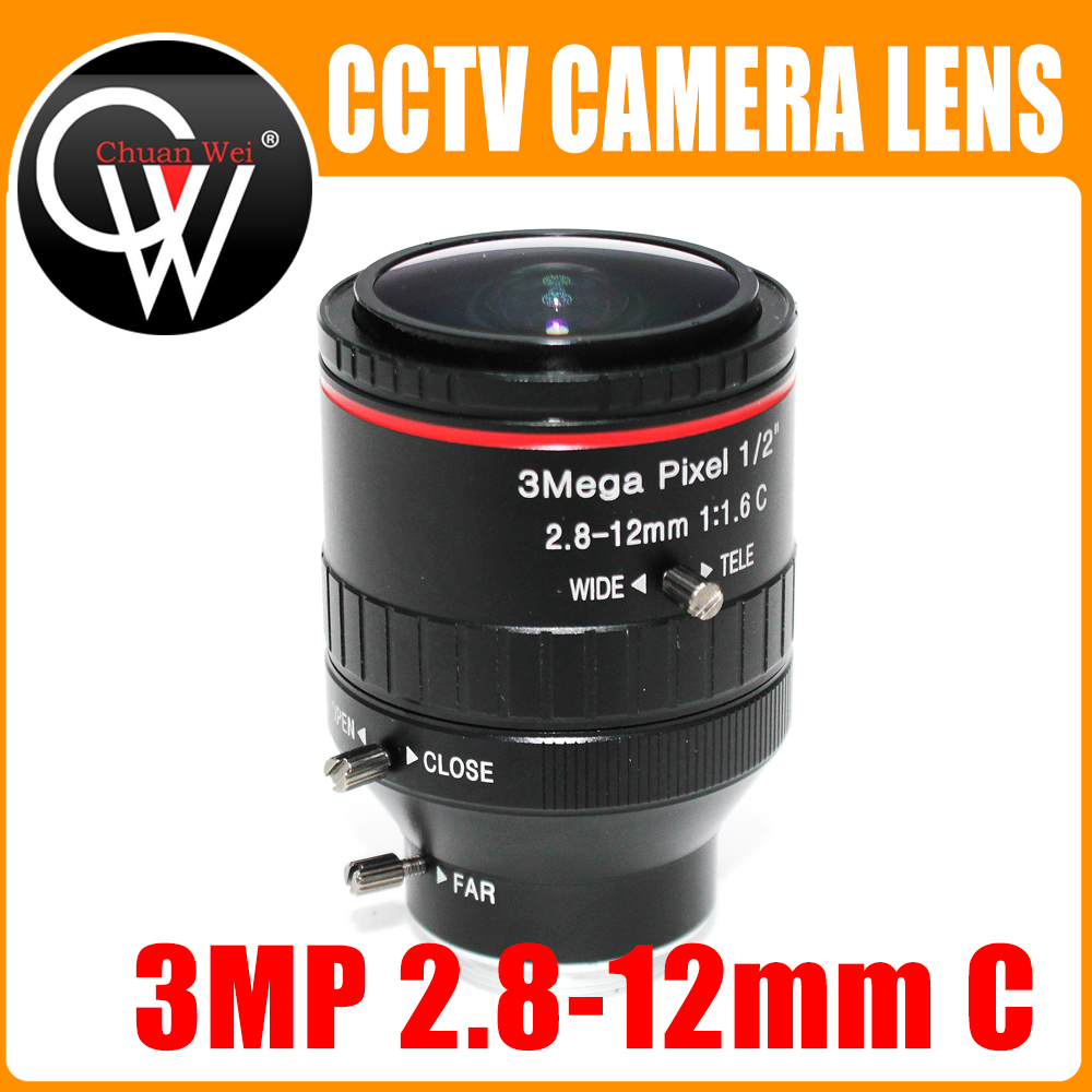 3Mega Pixel F1.6 HD 2.8-12mm CCTV Lens C Mount Manual Varifocal Focal IR 1/2