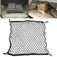 Auto Care 70 x 70cm Universal Car Trunk Luggage Storage Cargo Organizer Nylon Stretchable Elastic Mesh Net With 4 Plastic Hooks
