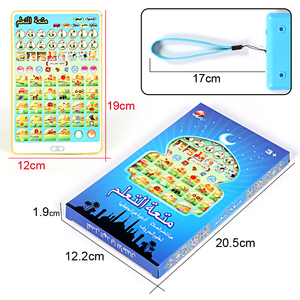 Image 5 - QITAI New 38 Chapters Quran Mini toy pad for kids,Y  quran educational learning machine islamic toy,best gift  Muslim kids