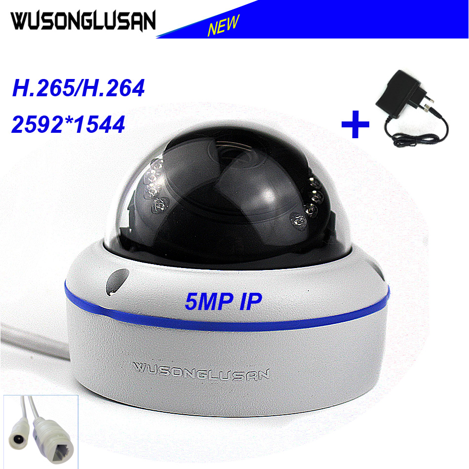 IP Camera 5MP 2592 1944 H 265 POE Metal font b Outdoor b font Waterproof IP66