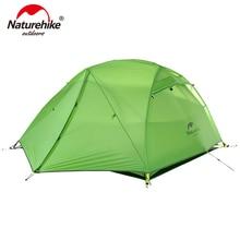Naturehike Star River Сверхлёгкая Палатка Туристическая Кемпинговая Палатки Для Отдыха На Природе для Туризма Из 20D Нейлона для 2 Человека NH17T012-T