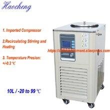 10L/-20 до 99 градусов низкая температура циркуляционный охладитель с нагреванием и перемешиванием