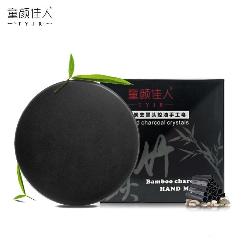 Acne Bamboo Charcoal Handmade Soap Black Soap Treatment Face Wash Hair Care Bath Blackhead Remover Whitening Skin Care TSLM1 1