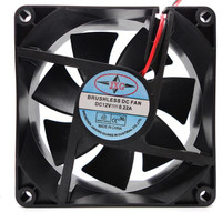80X80X25MM 12V 4Pin DC Brushless PC Computer Case Cooling Fan 1800PRM O.29