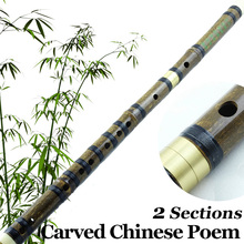Chinese Bamboo Flute Dizi Traditional Musical Instrument Bambu Flauta Beginner C/D/E/F/G Key Dimo Chinese Knot Glue Bag As Gift
