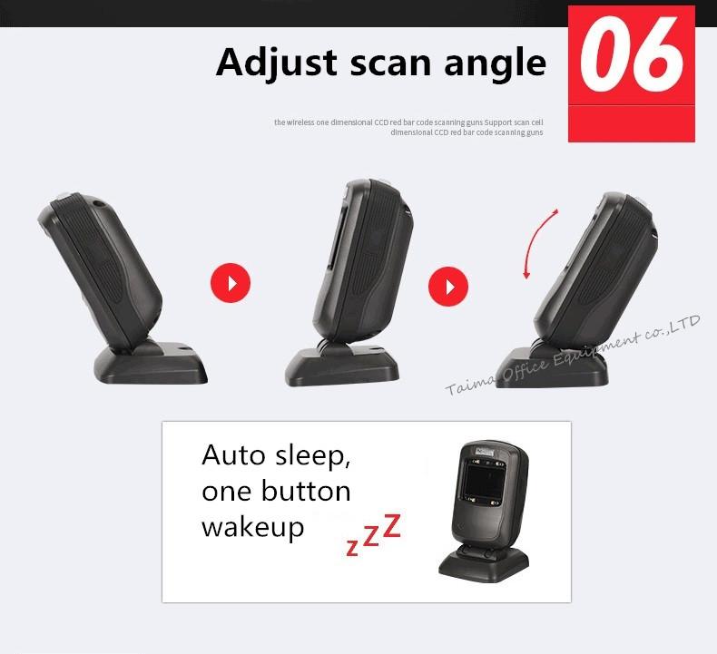 2D Barcode Scanner Supermarket Scan Platform QR PDF417 Data Metrix Code Reader USB Barcode Reader Desktop 2D scanning platform 14