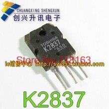 K2837 2SK2837 20A500V