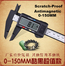 Promo offer Digital Electronic Gauge Stainless Steel Vernier Caliper 150mm/6inch Micrometer Measure Button and Jewelry Size
