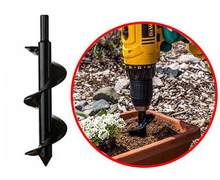 "Garden Grass Plug Plant Flower Bulb Auger 3"" x 10"" Inch Rapid Planter - Post or Umbrella Hole Digger for Hex Drive Drill(China)"
