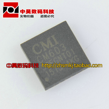 CM603 new LCD chip QFN package