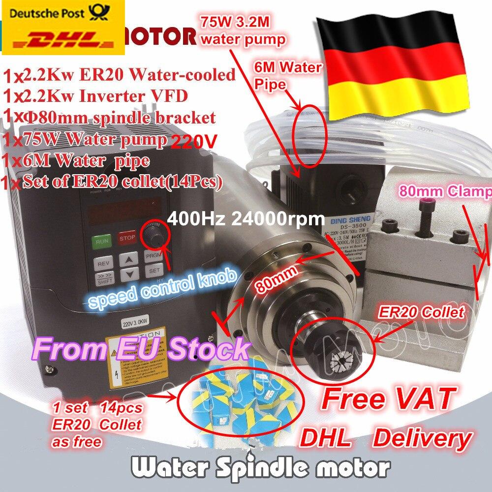 DE Trasporto IVA 2.2KW Raffreddato ad Acqua Motore Mandrino ER20 & 2.2kw Inverter VFD 220 v & 80mm morsetto e pompa acqua/tubi con 1 set ER20 pinza