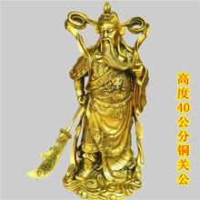 A copper Guan Gong knife body ornaments robes Fortuna Wu Guan statue office lucky decorations