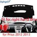 Крышка приборной панели автомобиля коврик для Toyota Prius 2012 2013 правый руль Dashmat Pad Dash коврик Чехлы аксессуары для приборной панели