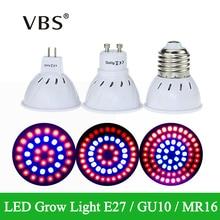 New Designed Full Spectrum E27 GU10 MR16 LED Grow Lights 220V Red+Blue For Hydroponics Indoor Greenhouse Grow Lamp