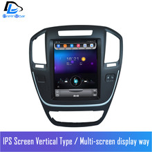32G ROM android navigation system vertical radio stereo player for old opel insignia car multimedia player 2009-2013 years