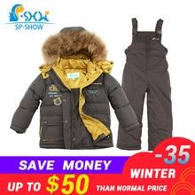 одежда для детей 2-6 лет,  куртки для мальчиков ,пуховик с бесплатной доставкой ,новая коллекция  зима 2017г,детский  утолщенный комплект с капюшоном(куртка из пуха+комбинезон из холлофайбера),с натуральным мехом енота