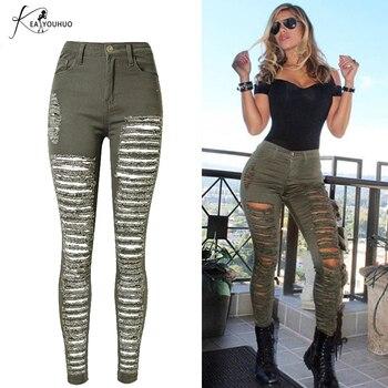 5424c74e13d 2018 летние Высокая Талия Рваные джинсы зеленый военный джинсы-бойфренды  для женщин леди тощий Жан