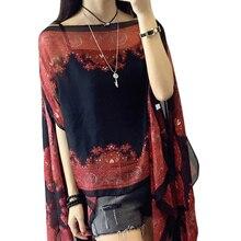 Летние женские блузки шаль Плюс Размер Солнцезащитная Свободная рубашка тонкий шарф с цветами накидка Ups 10 цветов защита от солнца шаль