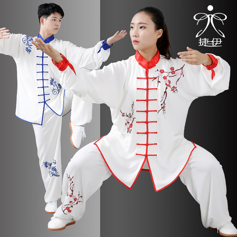 New Tang Style Long Sleeve Print Floral Loose Fit Costume For Men Classic Hapkido Kendo Tai Chi Kung Fu Clothes Judo Sport Suit