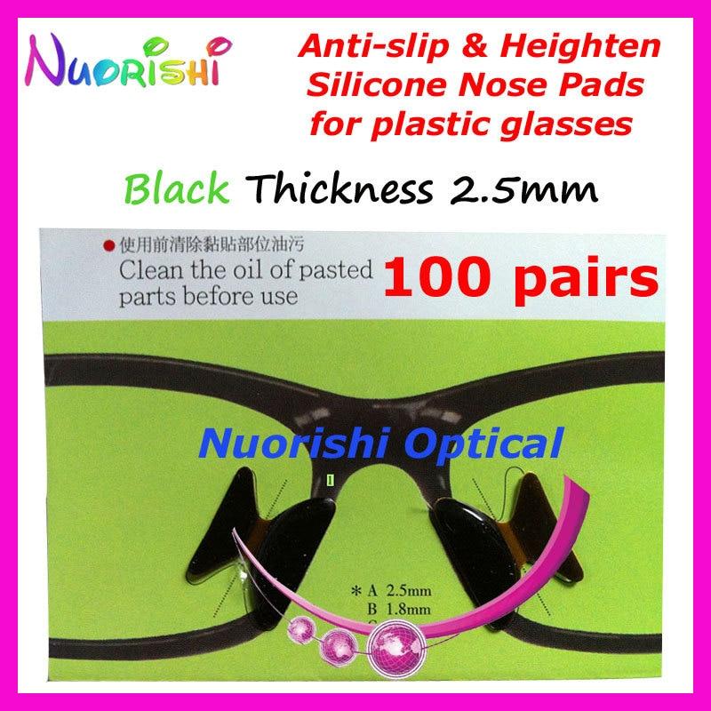 100 пар T2100 анти-скольжения силиконовые увеличивающие рост Носовые фиксирующие накладки Стикеры для ацетат Пластик очки солнцезащитные очки 1,8/2,5/2,8 мм - Цвет: Black 25 Thickness