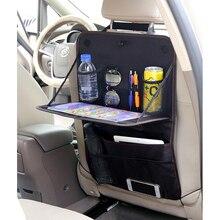 Дропшиппинг автомобильное сиденье сумка детское сиденье безопасности Висячие Сумки автомобильное заднее сиденье Органайзер протектор Коробка для хранения корзина сиденье