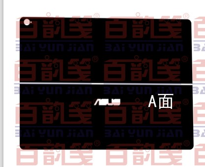 Special Laptop Carbon fiber Vinyl Skin Stickers Cover guard For ASUS Transformer 3 pro T303UA 12.6-inch