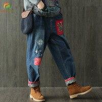 Spring Autumn Big Size Embroidery Jeans Women Harem Pants Casual Trousers Denim Pants Fashion Loose Vaqueros