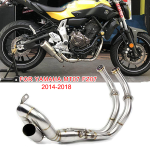 For Yamaha MT-07 FZ-07 XSR700 2014-2018 Full Exhaust System Link Mid Pipe 304 Stainless Steel 51mm XSR700 FZ07 MT MT07 Slip on(China)