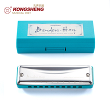 KONGSHENG 10-Holes mouth organ Diatonic Harmonica high quality  Musical Instrument for Beginner with box Key of C D E F G A Bb