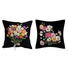 1 Набор для вышивки лентами маленькая Цветочная Маргаритка DIY Декор стен, подарки для друзей семьи(45x45 см