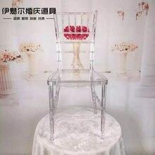 Акриловый стул Свадебный декор 4 шт./лот прозрачные чистые стулья для вечеринки Свадебные Поставки