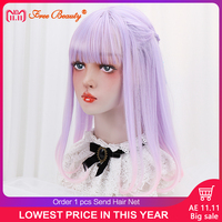 Free Beauty 16'' Straight Lolita Wig With Neat Bang Purple Pink Ombre Long Synthetic Hair Cosplay Wigs For Women Heat Resistant