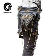 Мода Готический стимпанк Череп Ретро Рок сумка Для мужчин Для женщин талии сумка чехол для телефона держатель женщины сумка 2017