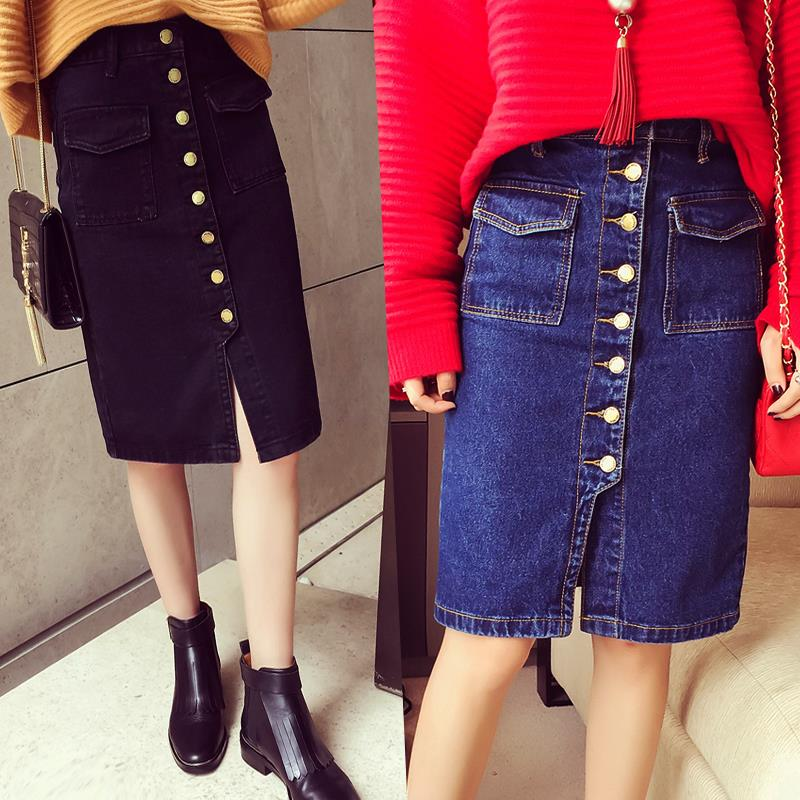 Compare Prices on Denim Skirts Knee Length- Online Shopping/Buy ...