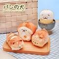 Японская плюшевая кукла Шиба ину, плюшевая кукла для моделирования тостов, хлеба, креативная плюшевая Маленькая подвеска, имитация торта дл...