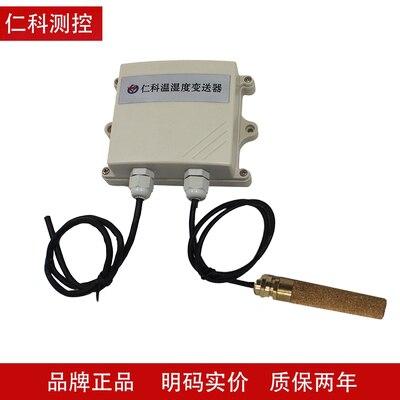 Transmetteur de température et d'humidité transmetteur 0 ~ 10 V analogique haute précision Anti-pluie et détecteur de neige 4-20mA industriel