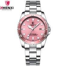 CHENXI Women Dress Watches Pink Silver Stainless Steel Watch Women Calendar Waterproof Business Quartz Clock Female Wristwatches