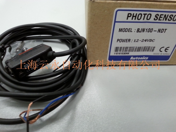 new original BJN100-NDT Autonics photoelectric sensors open circle skinny ring pack 5pcs