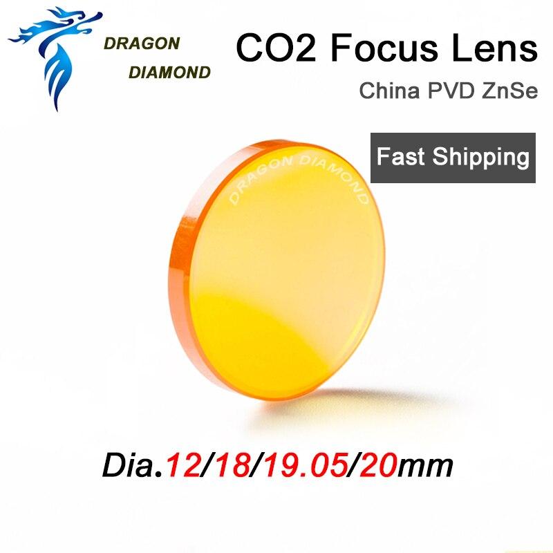 Lentille laser CO2 chine PVD ZnSe lentille diamètre 20 19.05 18 12 lentille focale 38.1 50.8 63.5 76.2 101.6mm 1.5-4 pouces