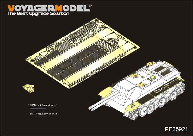 1/35 New Voyager PE35921 German E-5 Light Tank For AMUSING HOBBY /MBK No.01