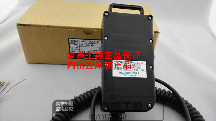 Original novo NE MI CON hand held pulse generator mão roda L01 2D PL3 500 38