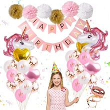35pcs/lot Unicorn Balloon Set Birthday Party Kids Decorations Jungle Themed or baby shower Supplies Banner