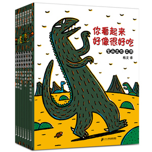MIYANISHI Dinosaur Series Picture Books Kids Bedtime Story Book Early Childhood Enlightenment Book