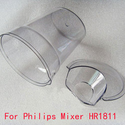For Philips Juicer Juice Cup HR1811 HR1848 HR1849 Plastic Cup Juicer Accessories Cup New