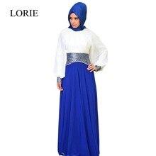 Elegant Caftan Marocain Royal Blue And White Long Prom Dresses 2016 Beaded Hijab Long Evening Dresses Dubai Kaftan Formal Gowns