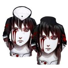 Naruto 3D Hoodies (5 Models)