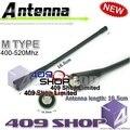 5-049 WHIP U 16.5CM ant. for GP-300 GP-308 GP-328