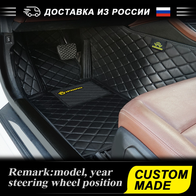 ROWNFUR Waterproof Car Floor Mats ForNissan Qashqai J10 Protect The Car Clean Leather Floor Mats Auto Interior Car Carpet Mat