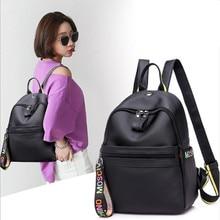 цена на New Style Oxford Cloth Shoulder Bag collage school backpack girl female travel bag Leisure bag